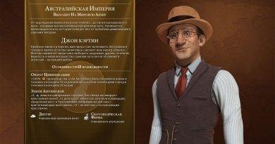 """Что добавляет """"Летне-Австралийское"""" обновление для Sid Meier's Civilization VI"""