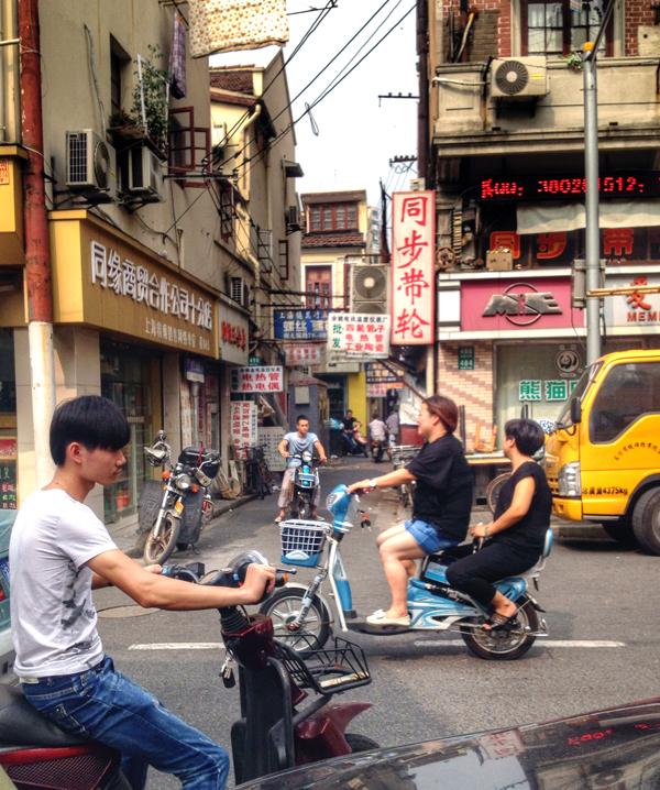 Rue-Shanghai-1