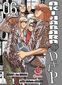 AkibaDEEP 06 Manga