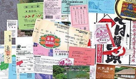 Carnet-de-voyage-Japon.jpg