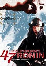 Film-47-ronin.jpg