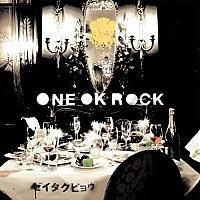 One Ok Rock-Zeitakubyou-first-album.jpg