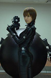 gantz-photo