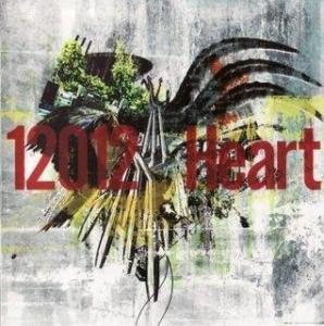 heart_650-copie-1.jpg