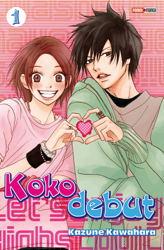 koko-debut-manga-volume-1-simple-13935
