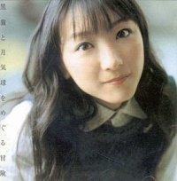 kuroneko_to_tsuki_kikyuu_wo_meguru_bouken_6758.jpg