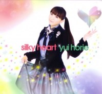 silky_heart_14016.jpg