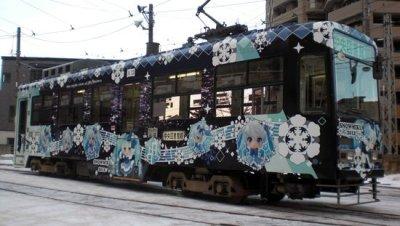 Hatsune Miku, train Sapporo.