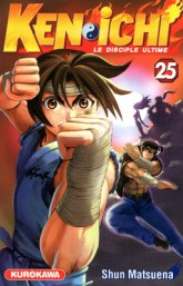 Kenichi volume 25