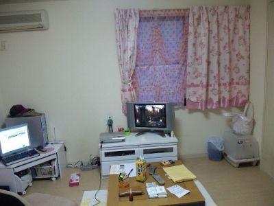 Chambre de fille Japonaise.2