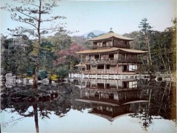 Temple d'or en 1886