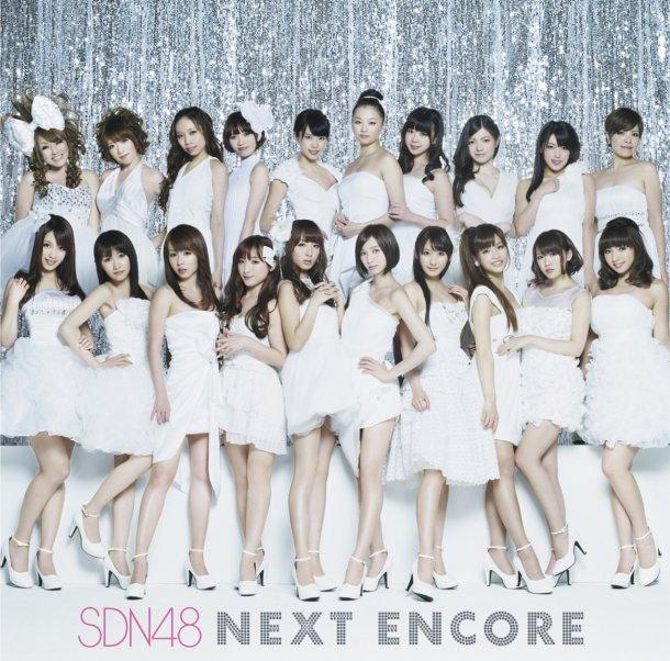 SDN48_albumNext Encore