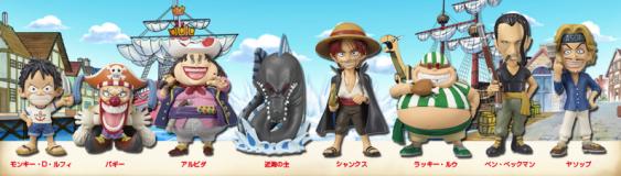 ■ Monkey D. Luffy ■ Buggy ■ Alvida ■ Lord of the Coast ■ Shanks ■ Lucky Roo ■ Benn Beckman ■ Yasopp