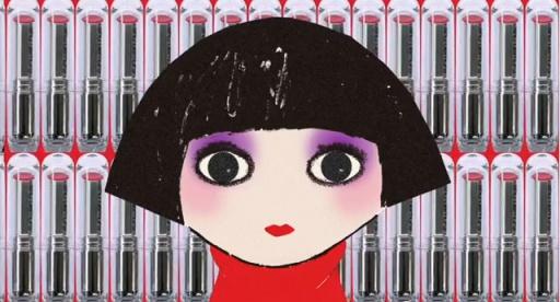 Mon Shu Girl par Karl Lagerfeld