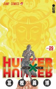 Hunter X Hunter 29 ©Yoshihiro Togashi / SHUEISHA INC.