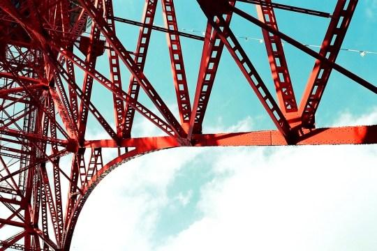 Tokyo Tower par T.Miki