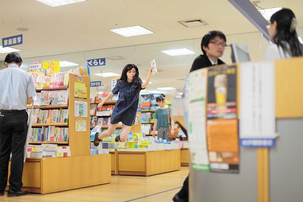 Natsumi Hayashi Librairie