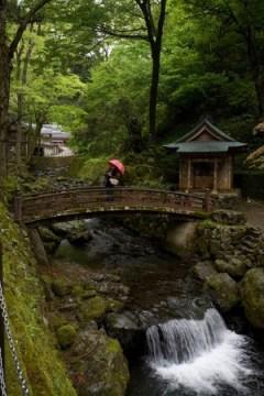Vue sur le temple eihiji
