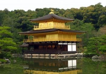 """Le fameux """"temple d'or"""" de Kyoto."""
