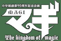 Magi The Kingdom of Magic