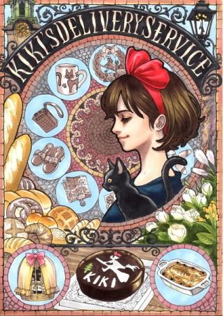 Kiki la petite sorcière par marlboro