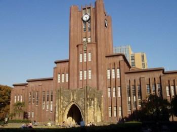 Auditorium Yasuda de la Todai, université prestigieuse de Tokyo.