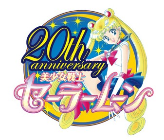 Bishōjo Senshi Sailor Moon - Logo