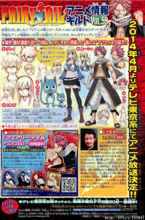 Fairy Tail retour en avril