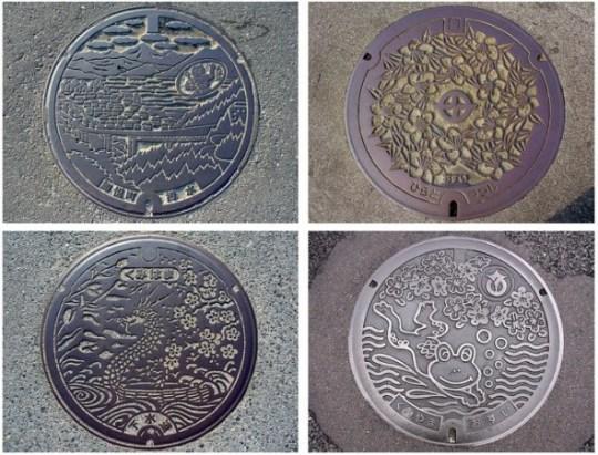 plaque d'égout au Japon (1c)