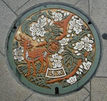 plaque d'égout au Japon (22)
