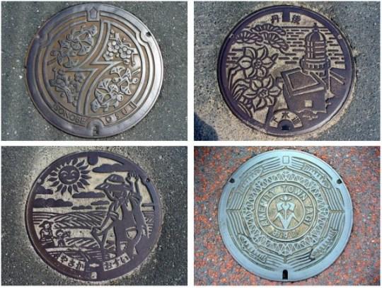 plaque d'égout au Japon (2c)