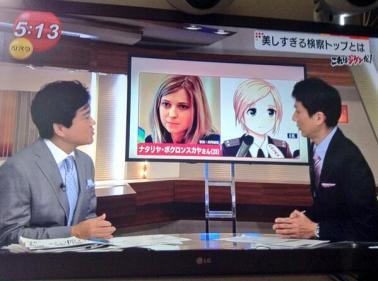 Natalia-media-japon