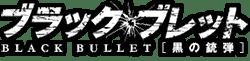 blackbullet logo