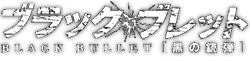 blackbullet logo
