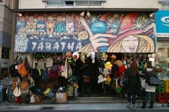 Magasin à Shimokitazawa.