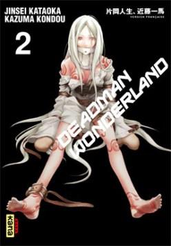 deadman-wonderland-manga-volume-2-simple-32200