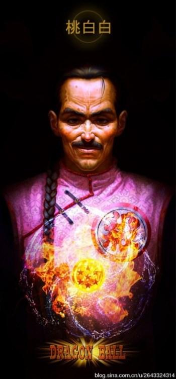 Tao Pai Pai painting