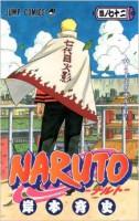 1. Naruto- T.72