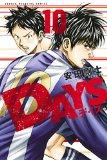 20-Days-t10