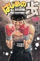 Hajime-no-ippo-110
