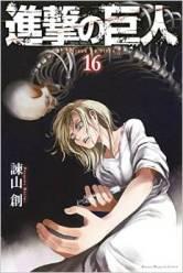 shingeki-no-kyojin-T16