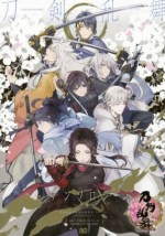 Tōken-Ranbu-ONLINE-Anthology