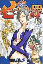 The Seven Deadly Sins - T.15