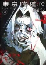 Tokyo Ghoul:re - T.03