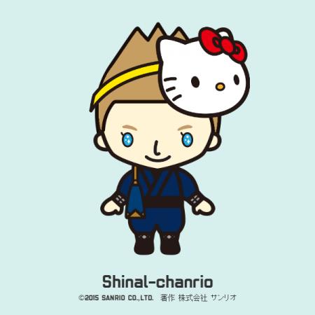 Shinal chanrio