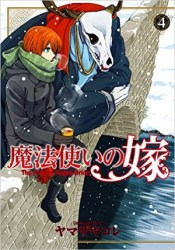 The Ancient Magus' Bride - T.04