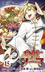 Food Wars: Shokugeki no Soma - T.15