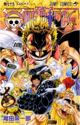 One Piece - T.79