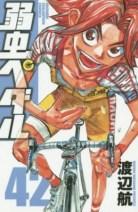 Yowamushi-Pedal-T42