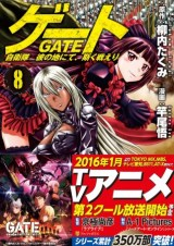 Gate-Jieitai-Kanochi-nite-Kaku-Tatakaeri-T.08